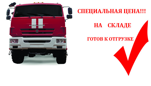Пожарный автомобиль насосно-рукавный АНР - 133-2000