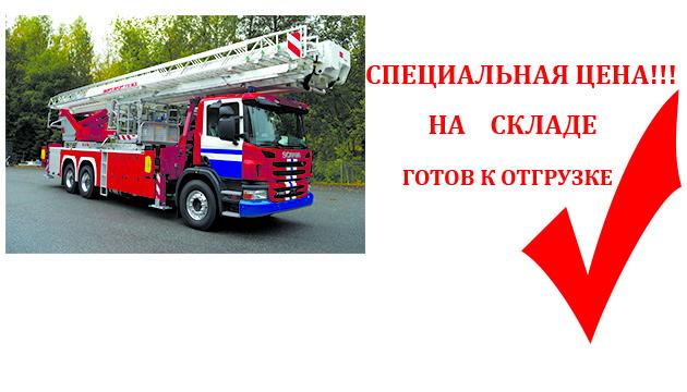 Пожарный коленчато-телескопический подъемник F 51 RLX с высотой подъема не менее 48 м на шасси Scania